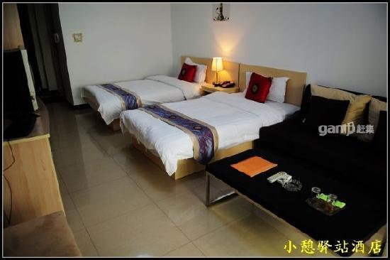 Xiaoqiyizhan Apartment Hotel Xi'an Wo'aiwojia: 标间2