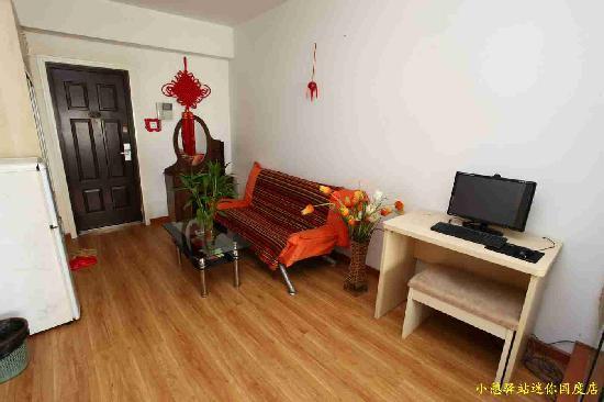Xiaoqiyizhan Apartment Hotel Xi'an Mini : getlstd_property_photo