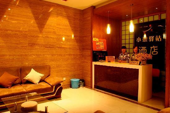 Xiaoqiyizhan Apartment Hotel Xi'an Mini : 14