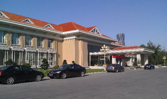 Tianjin Guest House Hexi District