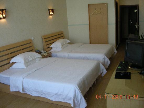 Tiandi Renhe Hotel  (Panzhihua Wusi Turnplate): 标准间