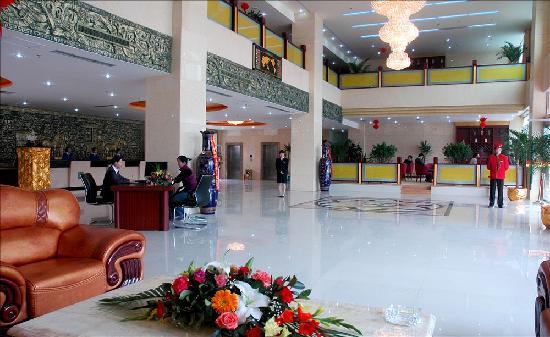 Guangyuan Jianmenguan Hotel : 酒店大堂