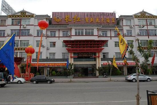 Changhong Zijinghua Hotel: getlstd_property_photo