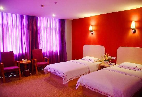 Changhong Zijinghua Hotel: 2