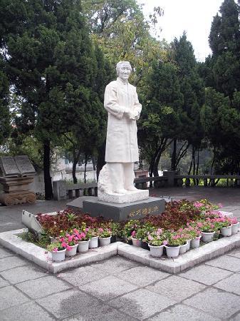 Xiamen Yu Park