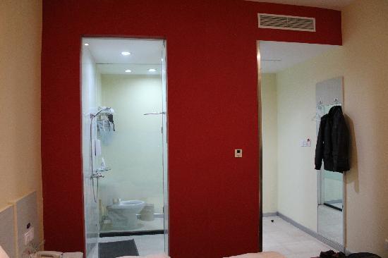 Hanting Express Yantai South Avenue: 浴室