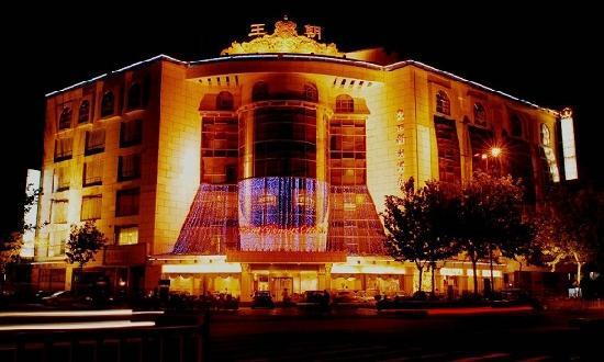 Song Dynasty Hotel