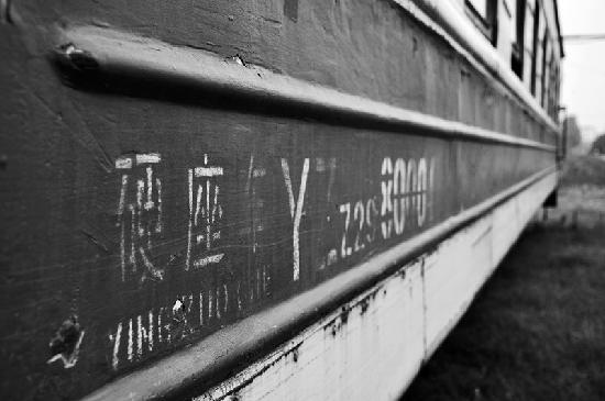 Xuchang County, Kina: 小火车历史的洗礼4