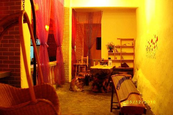 All Flowers Hostel: 茶室
