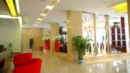 City 88 Hotel Chaoyang West Road: 酒店早餐厅