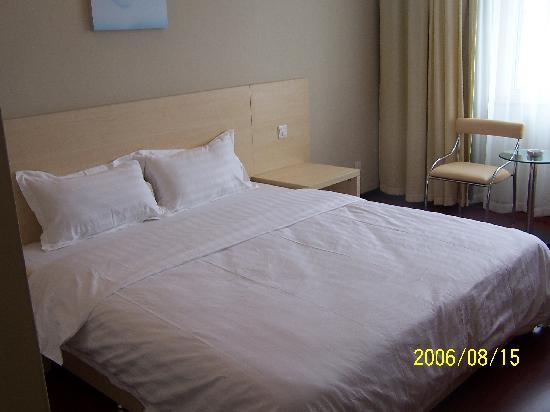 Jialili Express Hotel (Gongyuan South Road): 经济大床间