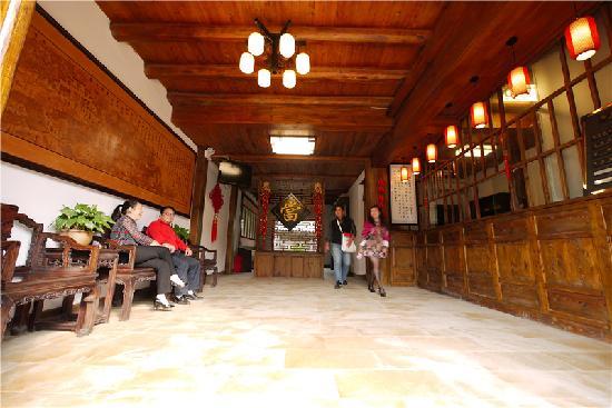 Tusheng Ji Inn (qian House): getlstd_property_photo