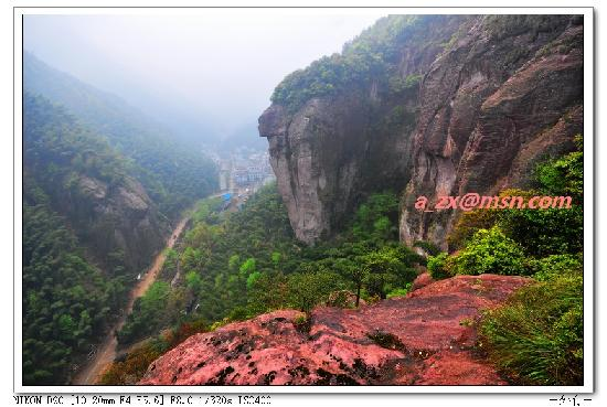 Shouxian Canyon of Wuyi