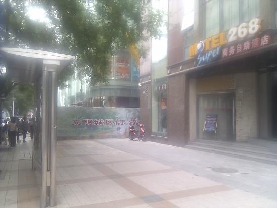 Motel 268 Beijing Wangfujing : 单扇门的门脸