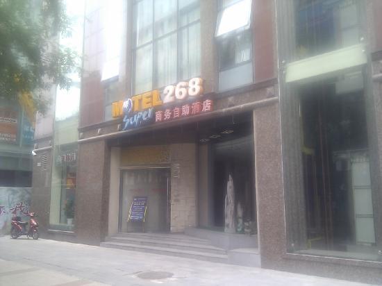 Motel 268 Beijing Wangfujing : 外边看观光电梯