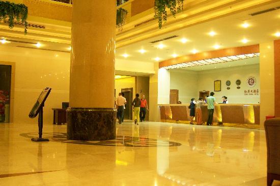 Hong Sheng Hotel : 大堂总台(4R)