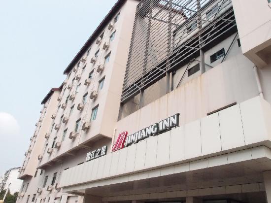 Jinjiang Inn Shaoxing Shengli Road: 门外