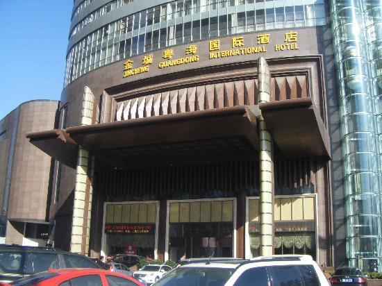 Jincheng Yuehai International Hotel: 酒店外部