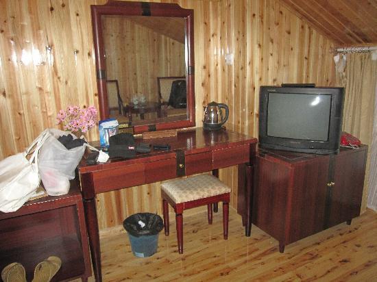 Yata Fengqing Inn: IMG_6343