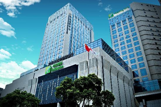 Holiday Inn Shanghai Songjiang: 酒店外立面