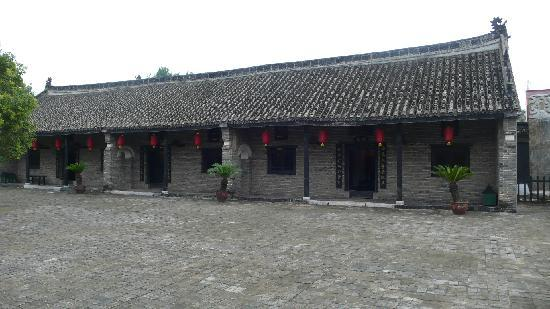 Neixiang County Government Museum: 各部委