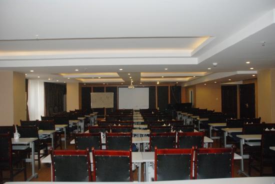Tianfu Lidu Hotel Caotang : 会议室