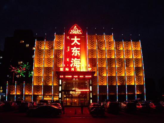 Dadonghai International Business Club : 气派