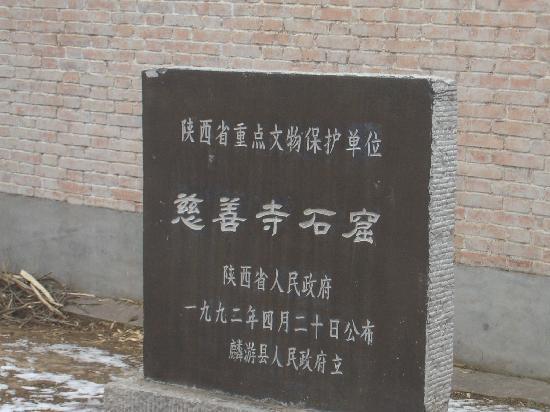 Linyou County, China: 保护立碑