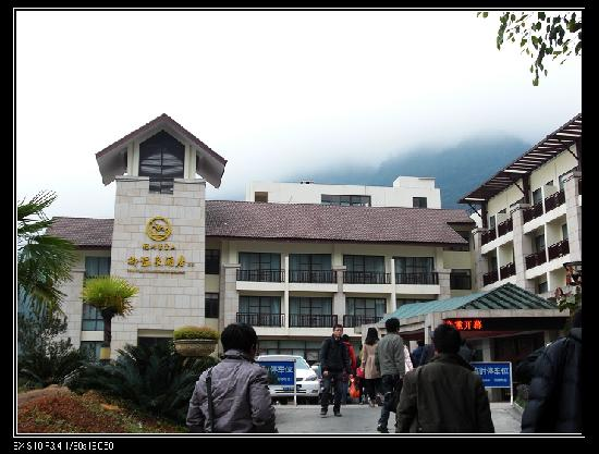Qingyun Mountain Royal Hotspring Hotel: 走进御温泉酒店