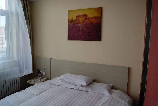 Hanting Hotel Tianjin Ji County Gulou
