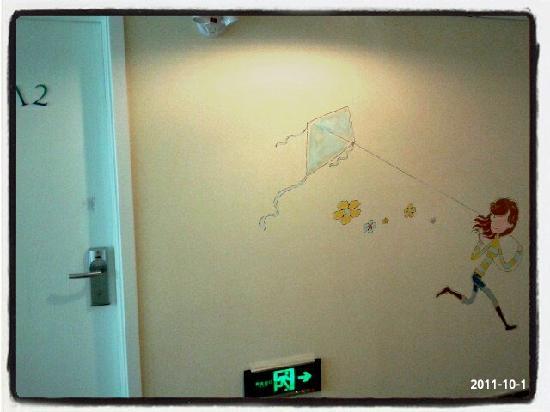 Hi Inn Shenyang Taiyuan Street: 再来一张走廊墙壁