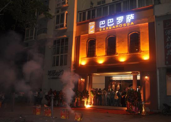 Haikou, China: 巴巴罗萨酒吧全球精英连锁(中国)海南店