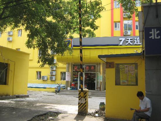 7 Days Inn Beijing Guang'anmen