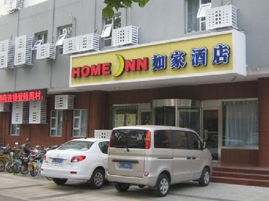 Home Inn Zibo Zhoucun Gushangcheng Main Street
