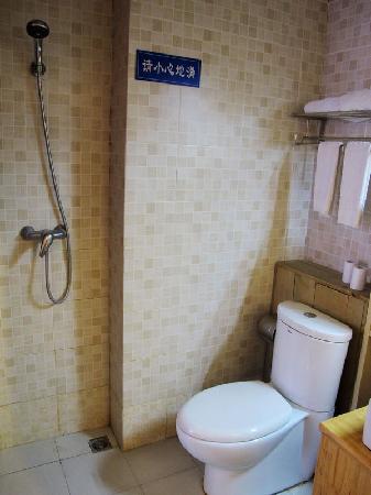 Bo Er Te Business Hotel Chengdu: 卫生间-2