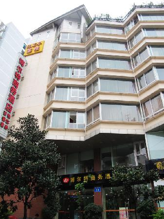 Bo Er Te Business Hotel Chengdu: 酒店的外观