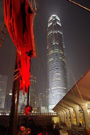 Watertours of Hong Kong