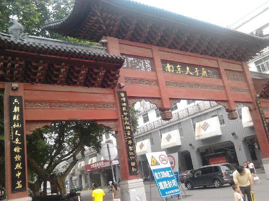 Confucian Temple Area (Fuzi Miao): 我进入的入口