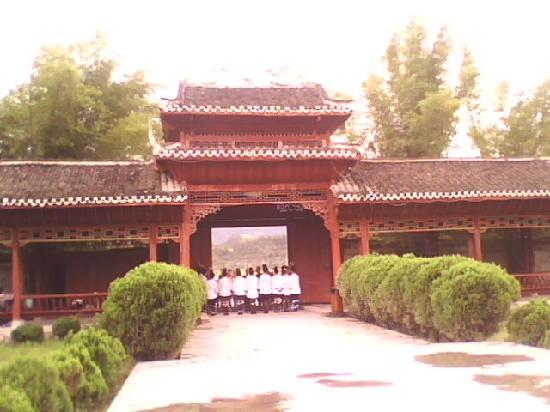 Rongjiang County, China: 古榕群侗寨拦路礼