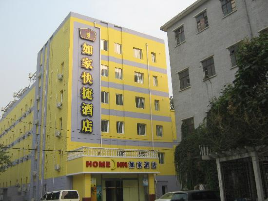 Home Inn Beijing Temple of Heaven Hongqiao : 如家天坛红桥店