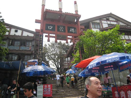 Ciqikou (Porcelain Port): IMG_2876