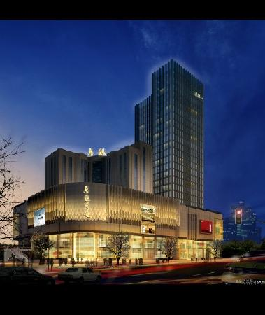 Photo of Hualian Donghuan Hotel Chengdu