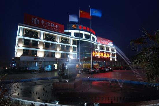 Guihe Huayuan Hotel
