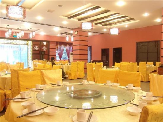 Bifeng Hotel: 餐厅