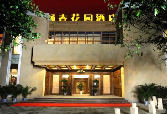 Changchun Garden Hotel