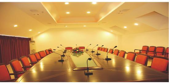 Tiandiren Business Hotel: 12