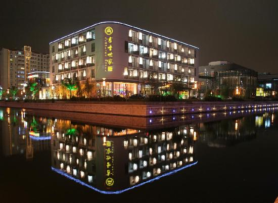 Photo of Scholars Hotel (Suzhou Yuanqu)