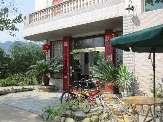 Cuihu Youth Hostel: 自行车租借