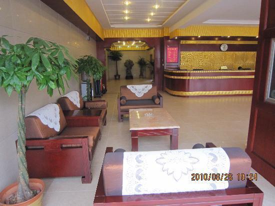 Aizunke Inn Qingzhou: 爱尊客商务酒店