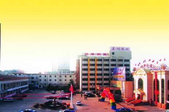 Photo of Laizhou Hotel